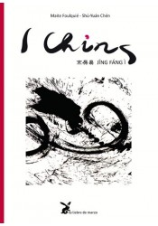 I Ching 京房易 Jīng Fáng Ì